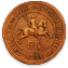 old-coin-logo